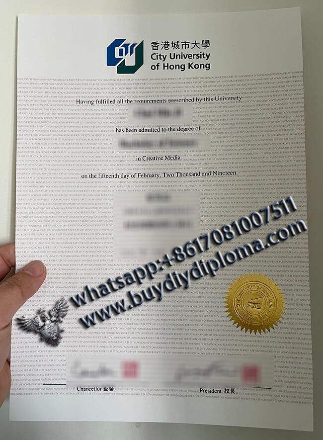 City University of Hong Kong Diploma, Buy fake diploma from Hong Kong