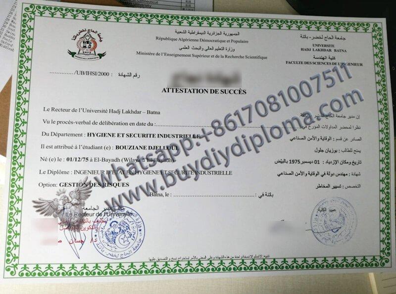 Algerian Batna universities Diploma