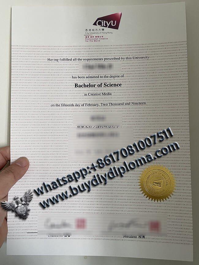 Can I buy City University of Hong Kong Diploma, 香港城市大學畢業證
