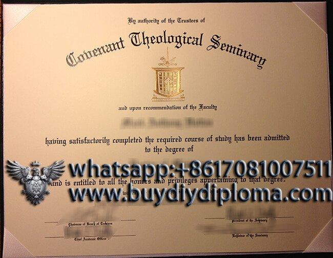 Covenant-Theological Seminary diploma2