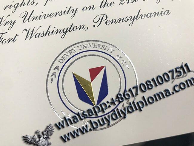 DeVry-Uni-Diploma