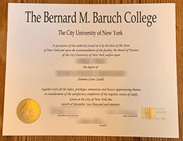 Baruch College Diploma