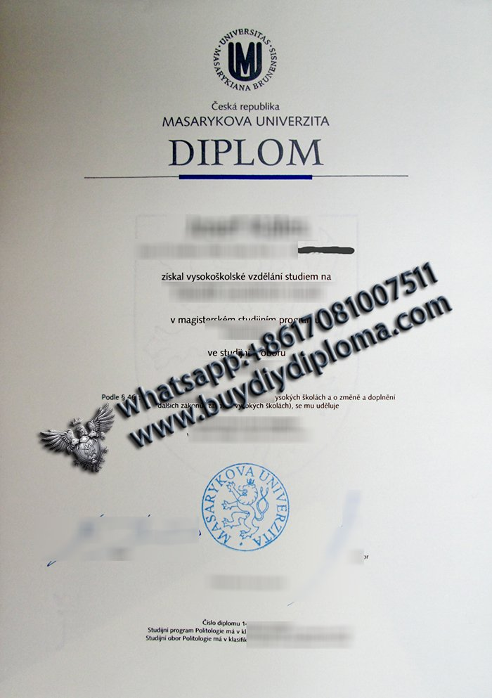 Masarykova univerzita diploma2 Masarykova univerzita diploma in Czech