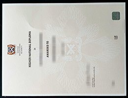 SQA certificate