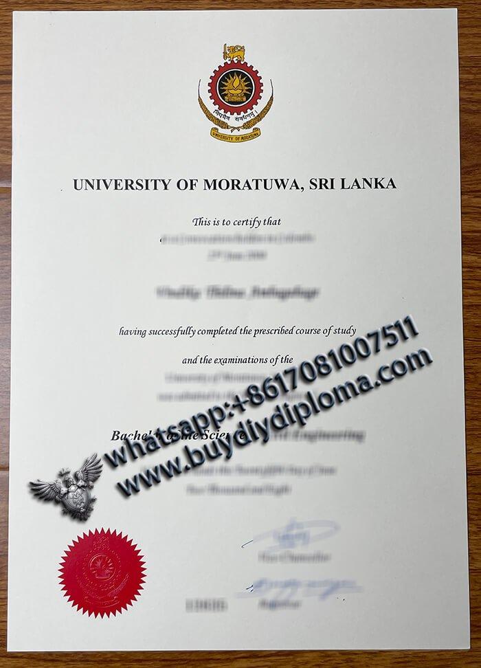 university of moratuwa sri lanka diploma
