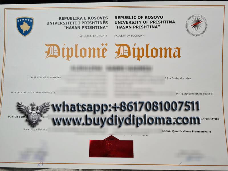 university of prishtina diploma
