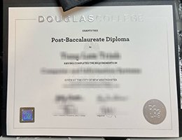 fake Douglas College Diploma