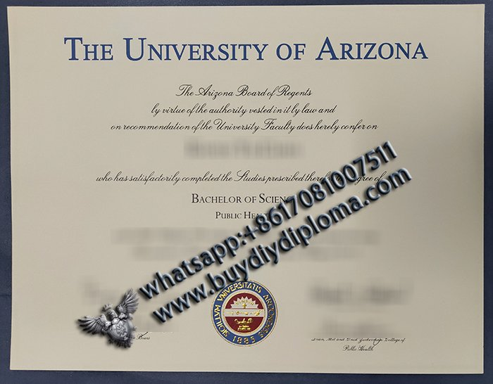 Fake diploma of University of Arizona, buy fake University of Arizona diploma & transcript  & envelope