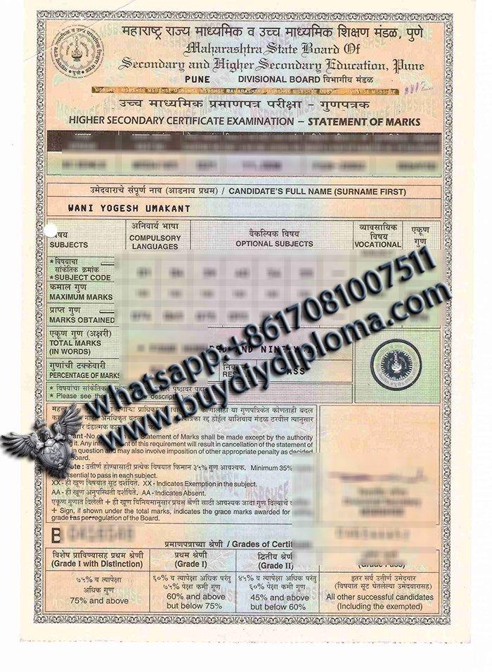 High Second Certificate Transcript