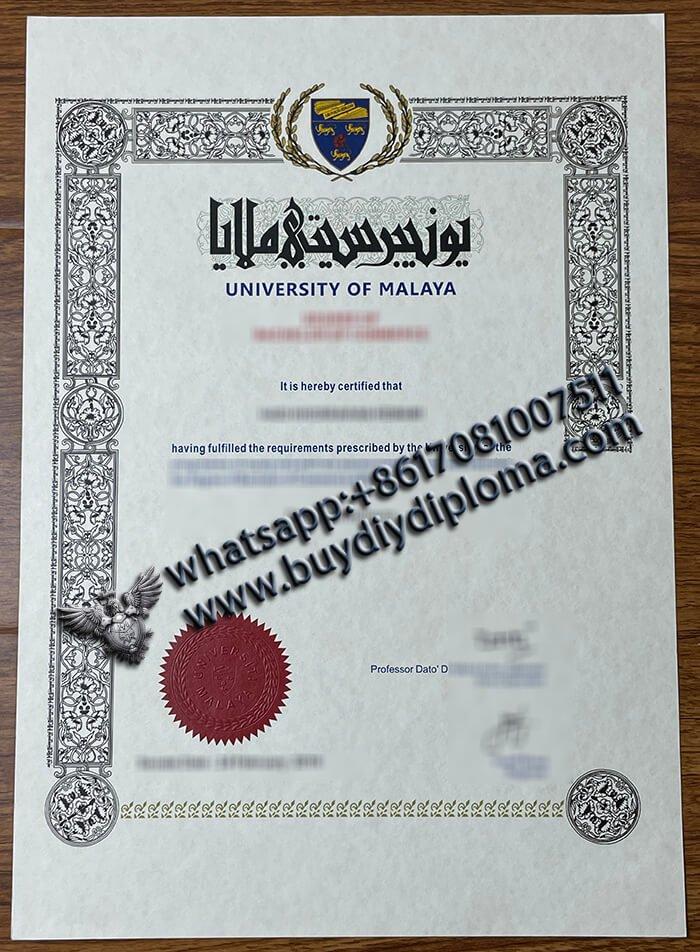 Uni-of-Malaya-diploma