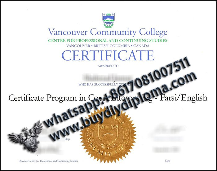 VCC diploma
