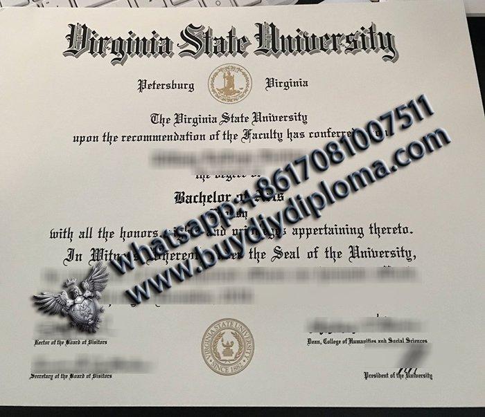 Virginia State University Diploma