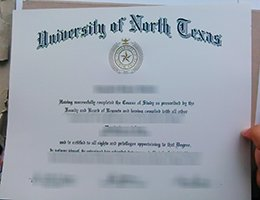University of North Texas (UNT) Diploma