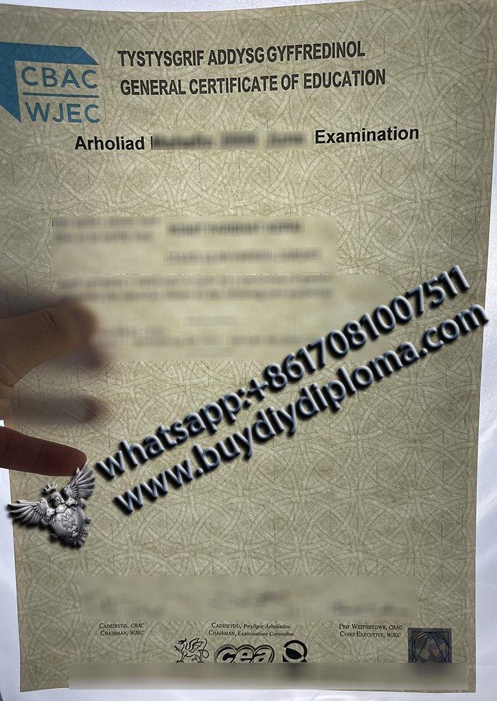 CBAC certificate