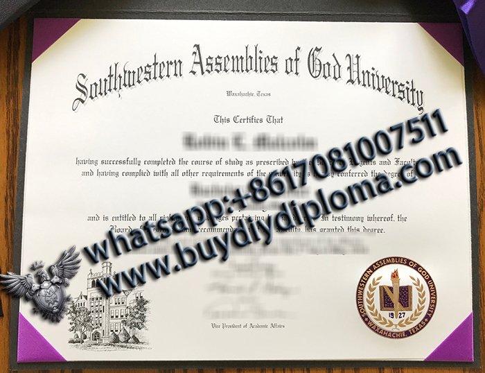 Southwestern Assemblies of God University (SAGU) Diploma