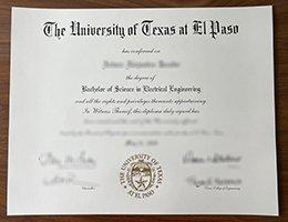 fake university of Texas diploma