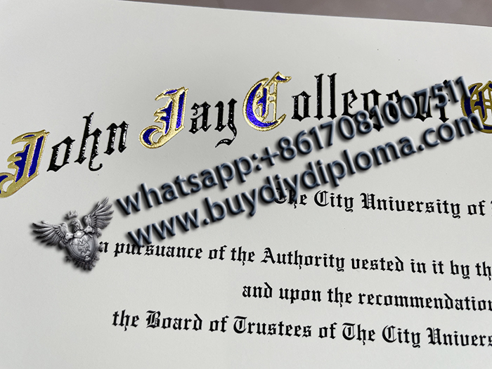 CUNY Diploma-John Jay College of Criminal Justice Diploma