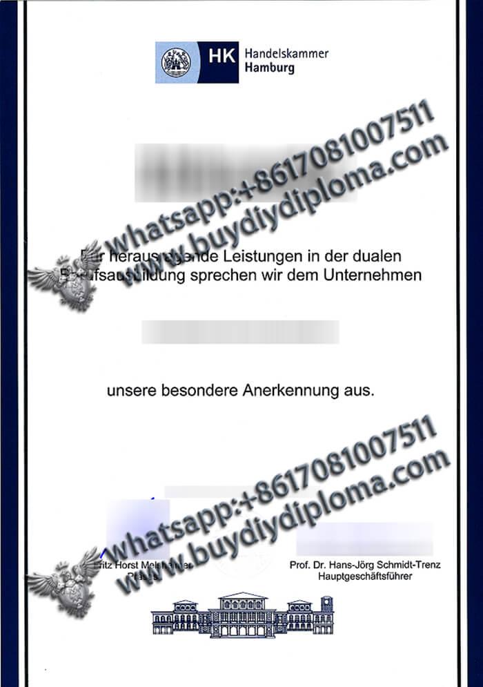 Hamburg Chamber of Commerce certificate