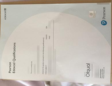 Pearson Edexcel Qualifications certificate