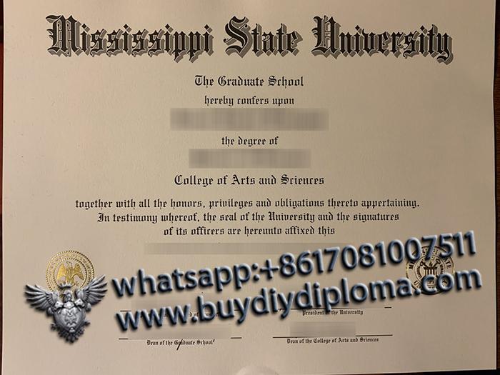 Mississippi State University degree