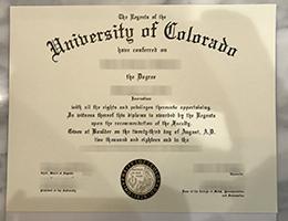 University of Colorado Boulder degree